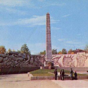 Памятник героям Гражданской войны. Сердловск, 1970 год