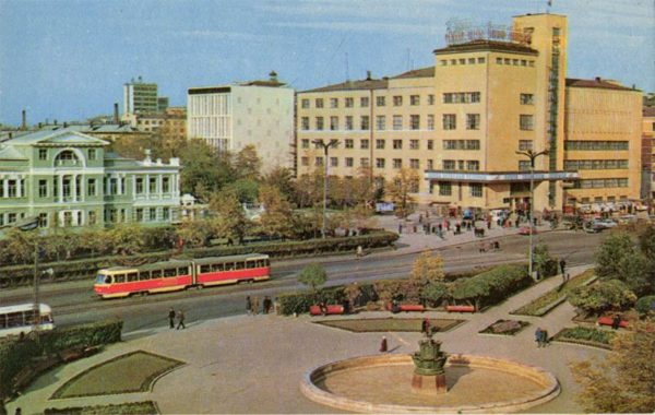 Area Labor. Sverdlovsk, 1970