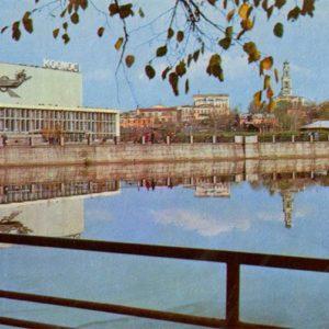 Embankment of the city pond. Sverdlovsk, 1970