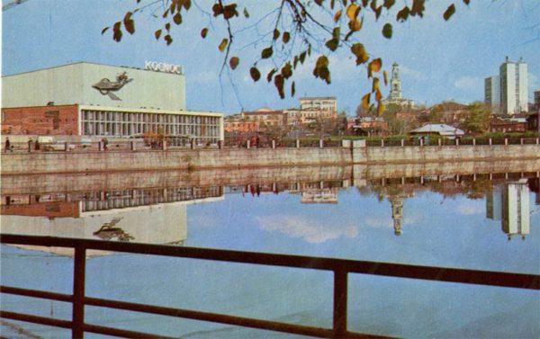 Набережная городского пруда. Свердловск, 1970 год