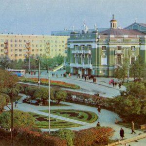 Opera and Ballet Theater named after Lunacharsky. Sverdlovsk, 1970