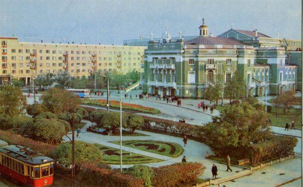 Театр оперы и балета имени Луначарского. Свердловск, 1970 год
