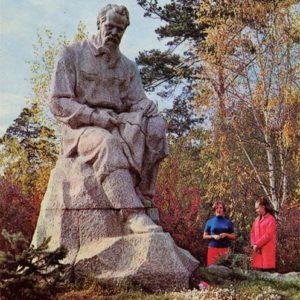 Monument PP Bazhov. Sverdlovsk, 1970