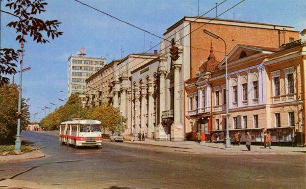 Театр юного зрителя. Свердловск, 1970 год