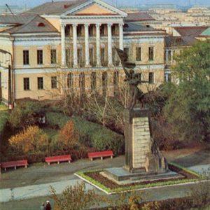 Monument Komsomol of Ural. Sverdlovsk, 1970