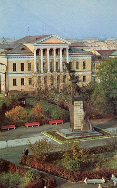 Памятник комсомолу Урала. Свердловск, 1970 год