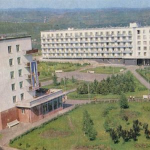 """Picket"" sanatorium. Kislovodsk, 1971"