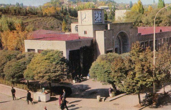 Октябрьские ванны. Кисловодск, 1971 год
