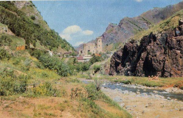 Valley Narzvnov. Kislovodsk surroundings, 1971