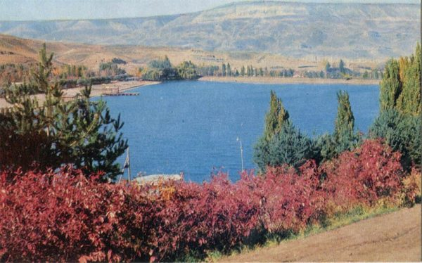 Озеро. Кисловодск, 1971 год