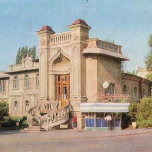 Main narzannve bath. Kislovodsk, 1971