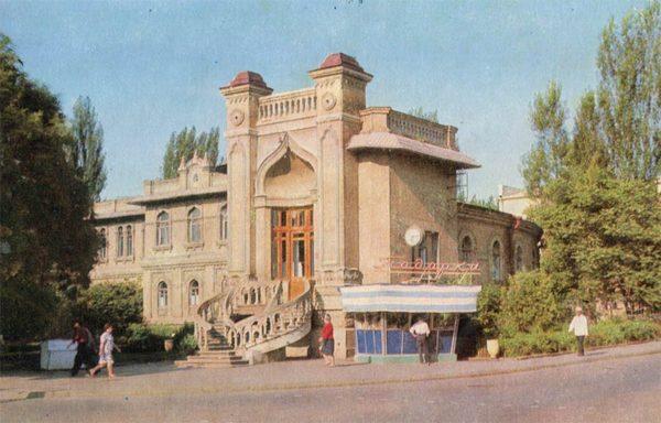 Главные нарзаннве ванны. Кисловодск, 1971 год
