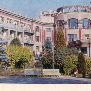 """Russia"" sanatorium. Kislovodsk, 1971"