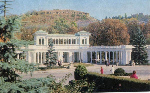 Colonnade. Kislovodsk, 1971