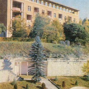 Sanatorium. Sergo Ordzhonikidze. Kislovodsk, 1971