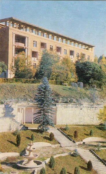 Санаторий им. Серго Орджоникидзе. Кисловодск, 1971 год