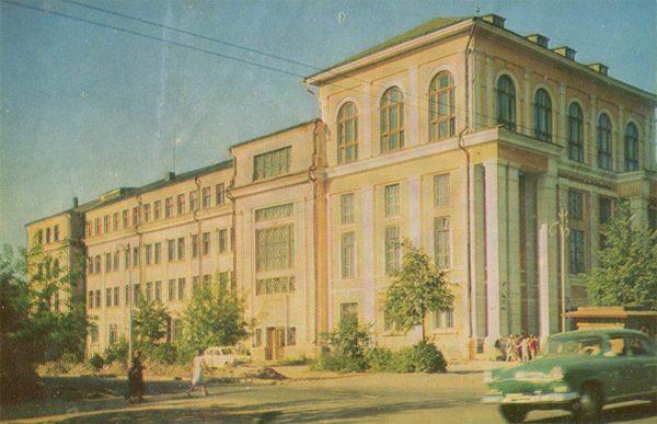 Педагогический институт. Иваново, 1967 год