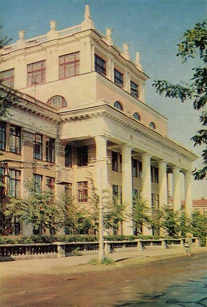 Медицинский институт. Иваново, 1967 год