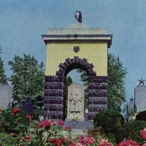 Monument to Soviet soldiers on the Hill of Glory. Uzhgorod, 1980