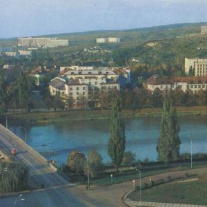 Bridge on the River Uzh. Uzhgorod, 1981
