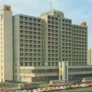 "Гостиница ""Закарпатье"". Ужгород, 1981 год"