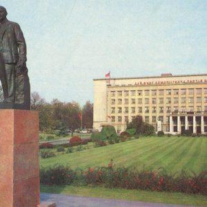 Площадь им. В.И. Ленина. Ужгород, 1981 год