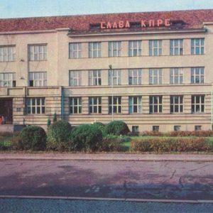 Здание медицинского факультета государственного университета. Ужгород, 1981 год