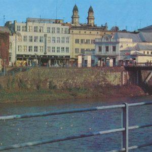 Вид на Театральную площадь. Ужгород, 1981 год