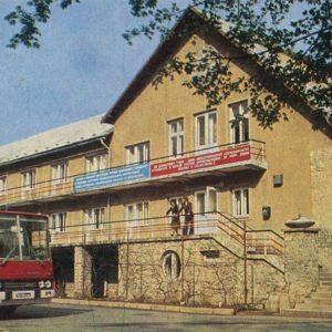 """Туристический лагерь """"Верховина"""". Закарпатье, 1981 год"""