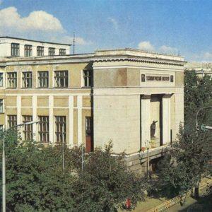 Institute of Technology. Krasnoyarsk, 1980