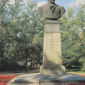 Monument VI Surikov. Krasnoyarsk, 1980