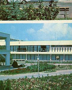 """Camp site """"Solar"""". Gelendzhik, 1976"""