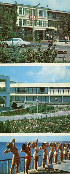 """Турбаза """"Солнечная"""". Геленджик, 1976 год"""