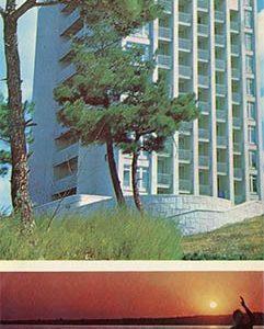 "Holiday ""Blue distance"". Yevpatoriya, 1976"