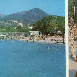 On the beach, children's resort. Gelendzhik, 1976
