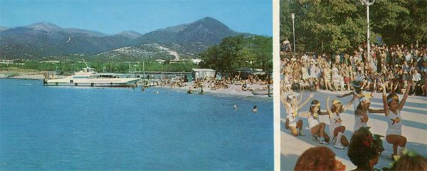 На пляже детского курорта. Геленджик, 1976 год
