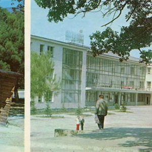 """Corner of fairy tales."" Palace of Culture. Gelendzhik, 1976"