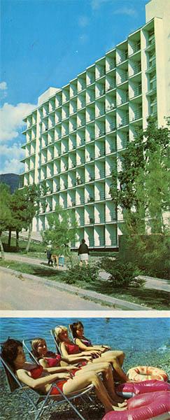 Санаторий им. Ломоносова. Геленджик, 1976 год