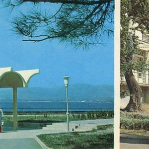 "Corps holiday homes ""Star"". Gelendzhik, 1976"