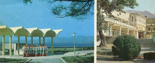 """Корпус дома отдыха """"Звездочка"""". Геленджик, 1976 год"""