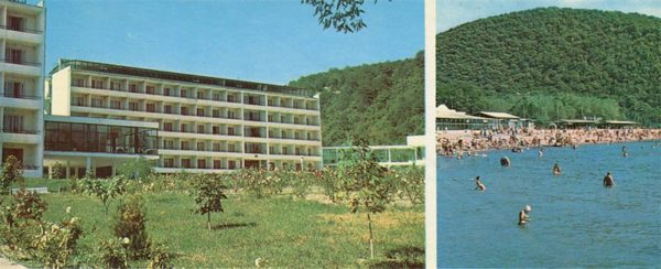 Санаторий. Геленджик, 1976 год