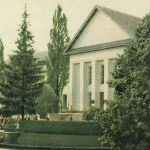Музей Т.Г.  Шнвченко.  Канев, 1968 год
