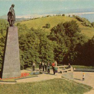 Тарасова гора.  Канев, 1968 год