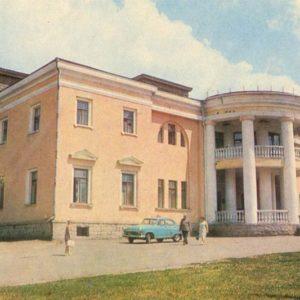 Городская гостиница. Хмельник, 1972 год