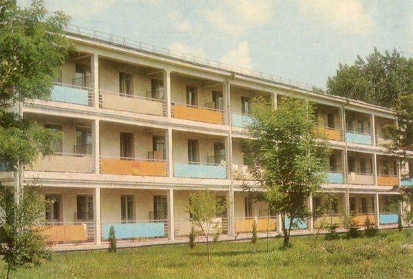 Sanatorium of Ministry of Defense of the USSR. Chmielnik, 1972