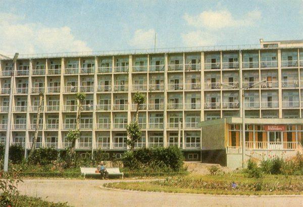 Spa clinic railroad. Chmielnik, 1972