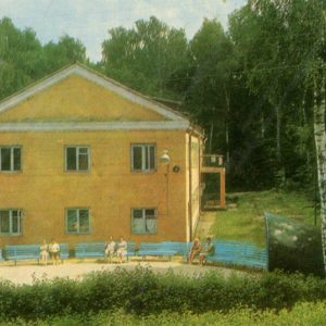 Resort Khmelnik, 1972
