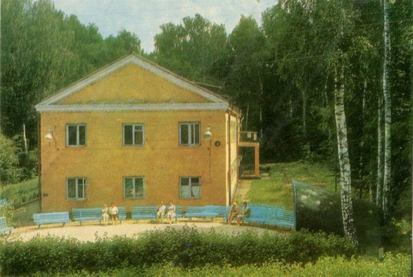 Resort Khmelnik, 1972