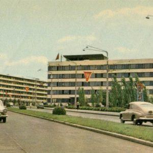 Новые жилые дома на проспекте Ленина. Запорожье, 1969 год