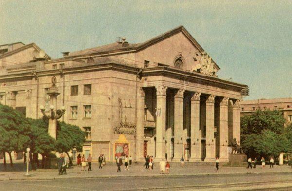 Концертный зал им. М. И. Глинки. Запорожье, 1969 год